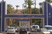 اعتقال مخموران زرعا الرعب بمستشفى ابن طفيل بمراكش
