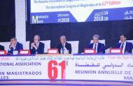 الدورة 61 للمؤتمر الدولي للقضاة