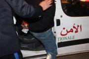 إعتقال رئيس جماعة بمراكش